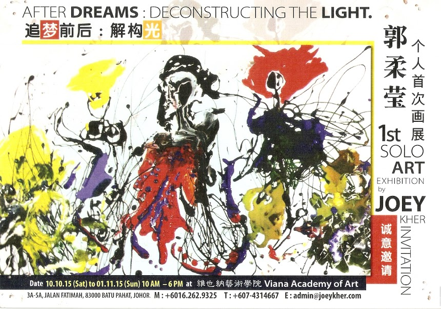 deconstruct-the-light-by-joey-kher-2