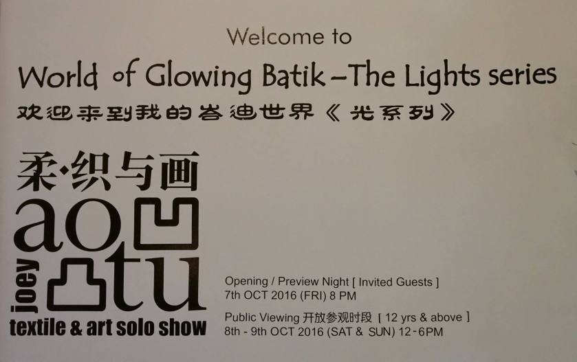 joey-kher-batik-aotu-exhibition-entrance