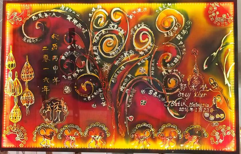 joey-kher-batik-aotu-exhibition-wishing-tree-artwork-for-cny-parade-batu-pahat-for-cccbp
