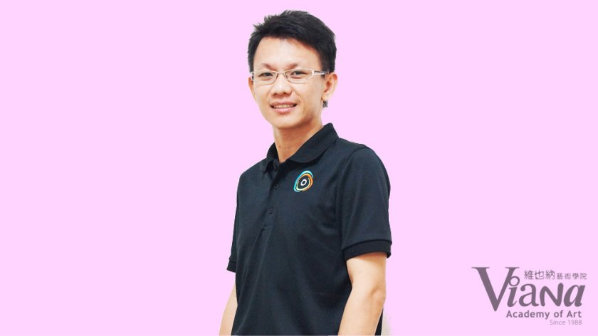 Raymond Ong 王家豪 Web Design Website Development Tutor Trainer at Viana Academy of Art Batu Pahat Johor Malaysia 网站制作 峇株巴辖 维也纳艺术学院 柔佛 马来西亚 A